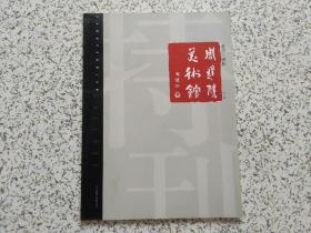 北京.宋庄(第一辑) 可读性、趣味性、学术性、享受唯美