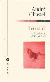 Léonard,ou les sciences de la peinture   伦敦科学院  法文原版