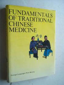 FUNDAMENTALS OF TRADITIONAL CHINESE MEDICINE [E----2]