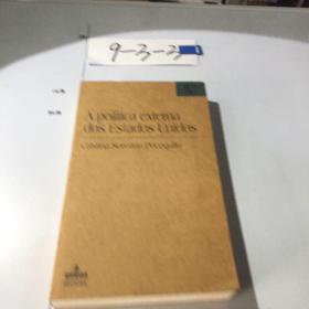 葡萄牙文:A polícia externa dos Estados Unidos (在美国的外交政策)书角有点水渍 微污渍 .