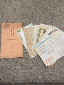 日军战地明信片一叠13张