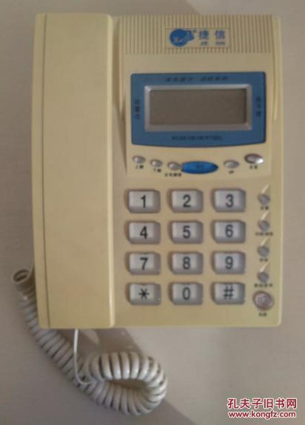 捷信8138座机电话