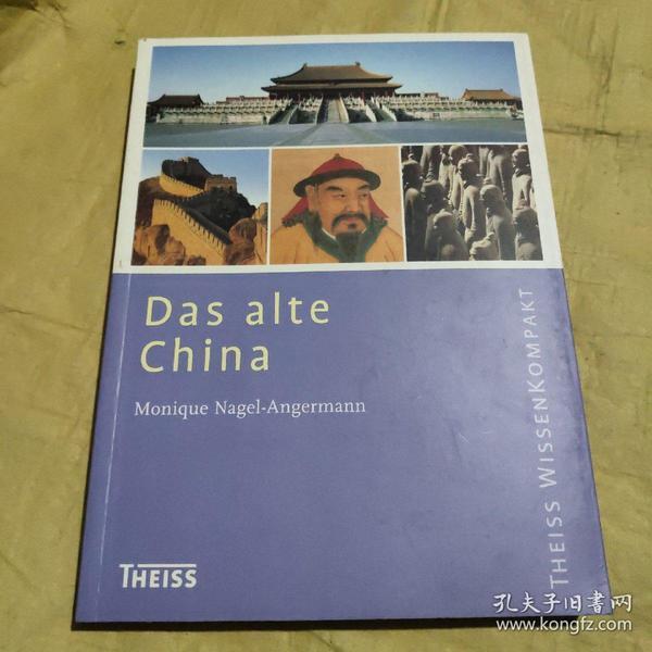 Das alte China  古代中国  德文原版