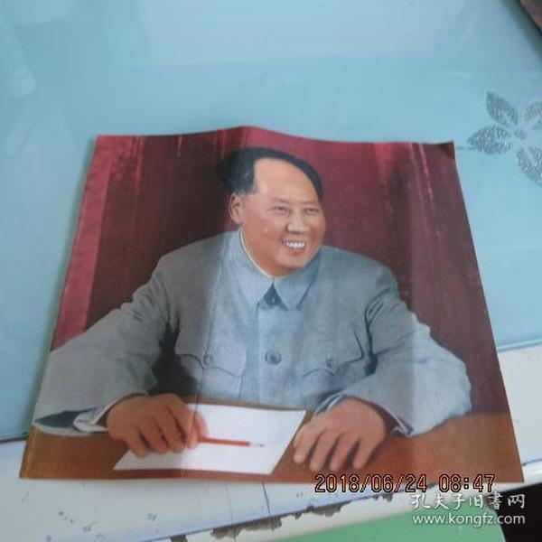 毛主席像如图