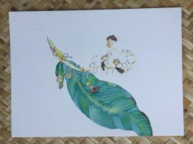 水彩画 《大叶子》