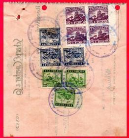 民国印花税票类-----中华民国35年(1946年),英文发票,贴税票10张