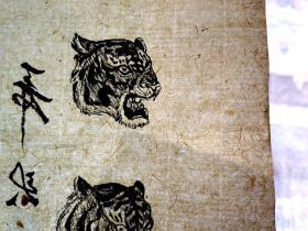 清代小画一张、画的不错、为清代画家稿件。纸张为清中期竹纸