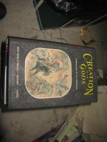 封神演义英文版(第1卷)第一版品佳