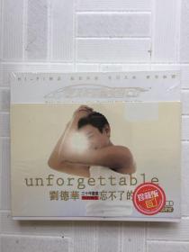 汽车音响专业CD--刘德华--三十年最爱---塑封未开3CD