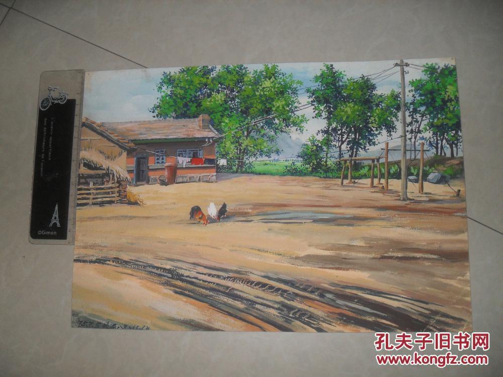 早期乡村农家院水粉画写生