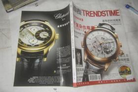 钟表【时间时尚】2006年第2期 . 不复杂也尊贵