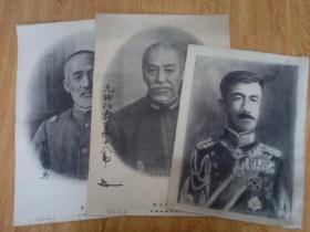 1934年日本印刷《乃木将军》《东乡元帅》《大正天皇》三张