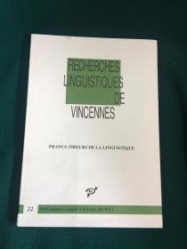 Recherches Linguistiques de Vincennes【文森特语言研究综述】【语言学论文集】
