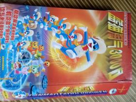 蓝猫淘气3000问 2 大型科普动画系列故事片 26-50碟 盒装 101-200集
