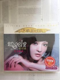 汽车音响专业CD--张韶涵---百变韶涵---塑封未开3CD