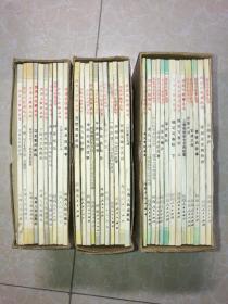 历史小故事丛书(宋元部分、上下 21本)(三国:南北朝部分 14本)3套35本
