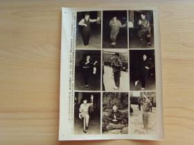 老照片:【※1991年 华夏智能 气功培训中心---学员们用各种怪异的姿态练功※】