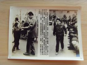 老照片:【※1991年 华夏智能 气功培训中心--国际上都无法治疗的进行性肌营养不良症,气功大师庞 明一次握手,居然会走了※】