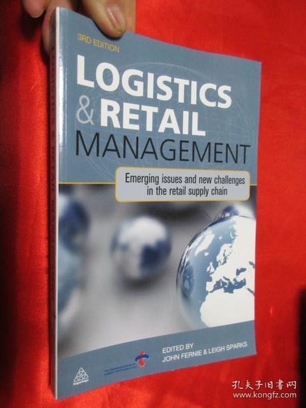 Logistics & Retail Management: Emerging   【详见图】