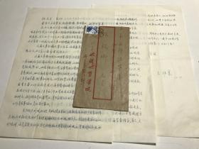 科技类收藏:王维襄(1928—,固体力学专家,中国地质大学教授)信札一通三页