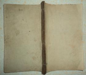 民国线装、宗教古籍、【玉历至宝钞劝世、后附经验神效良方】、全一册、28副精美版画。