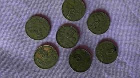 1998年.5角.硬币.梅花硬币.1998年.7枚