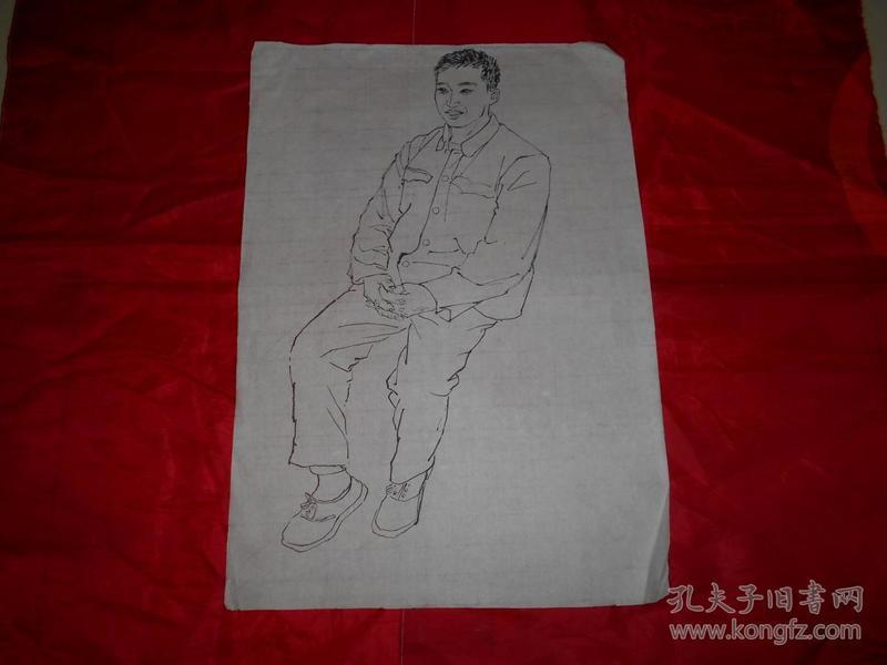 著名画家沈大慈70年代 人物写生 《憨厚的男青年》