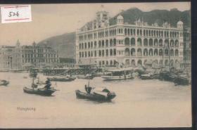 清代民国时期老明信片香港老明信片
