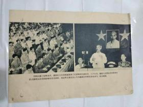70年代越南传真老照片(纸质)
