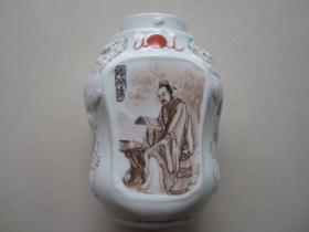 茶圣陆羽图案的早期国营福建福鼎茶厂高级花茶茶叶罐·霞浦县瓷厂