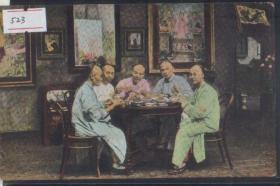 清代民国时期老明信片民俗老明信片聚餐龙旗标志老明信片
