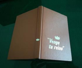 西班牙语原版 Venga  tu reino