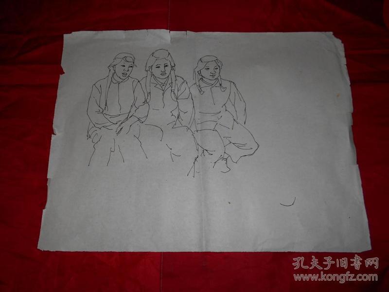 著名画家沈大慈70年代 人物写生 《姐仨儿》