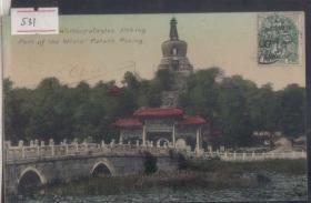 清代民国时期老明信片北京北海清代明信片