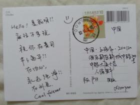 2015.4.15.台湾台南至上海实寄片