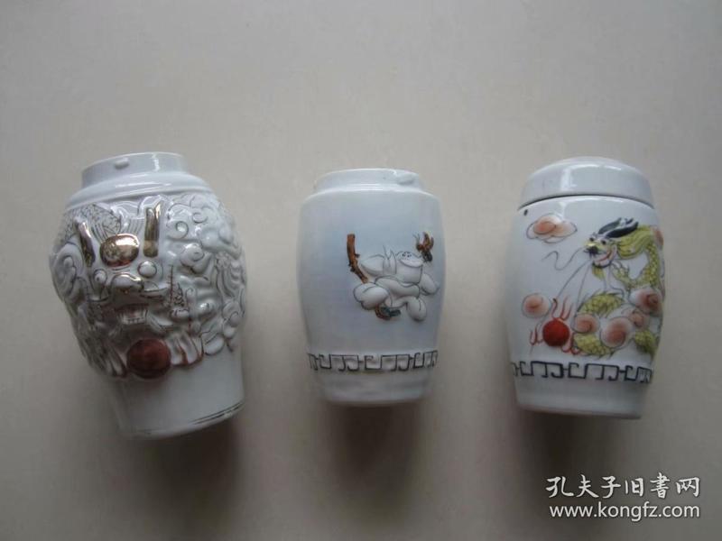 霞浦瓷厂茶叶罐三个`九龙香高级茉莉花茶·郑和花茶·文峰牌高级茉莉花茶