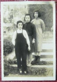 民国老照片:美女,我和定妹(定远)、娜姐摄于别前,1949年【陌上花开系列】