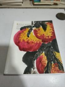 北京保利第32期中国书画精品拍卖会 焕乎文 近现代书画专场