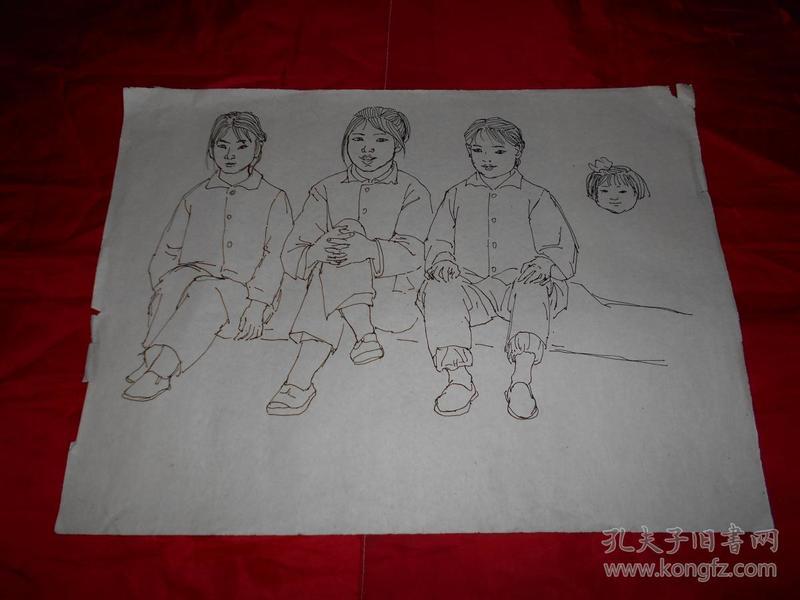 著名画家沈大慈70年代 人物写生 《姐妹三个半》