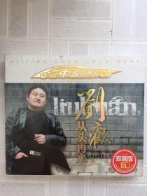 汽车音响专业CD--刘欢--从头再来---塑封未开3CD