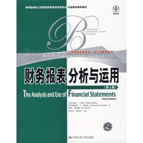 Analysis and application of financial statements