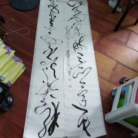 唐双宁书法精品对联尺幅大