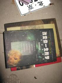 初中语文阅读  第三册