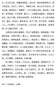 中国绘画史·古画微(插图本)