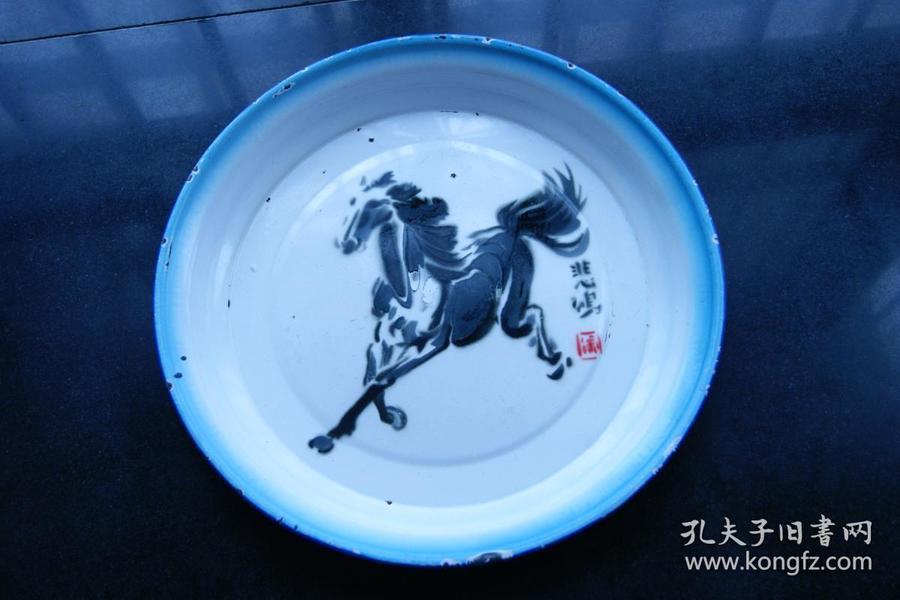 骏马奔驰搪瓷盘