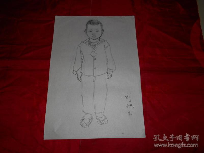 著名画家沈大慈70年代 人物写生 《刘旭亮》