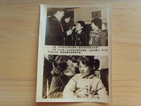 老照片:【※1991年 华夏智能 气功培训中心,聋哑儿童会唱歌了※】