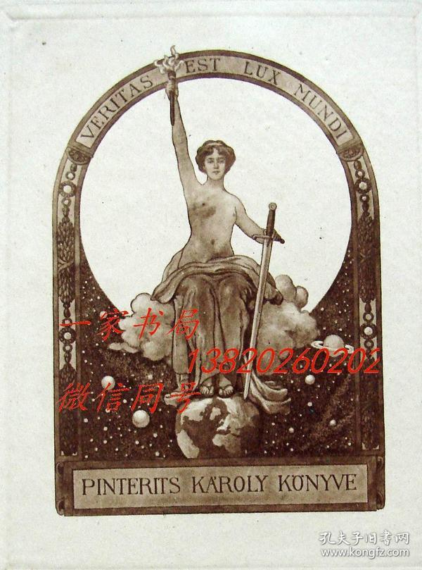 """匈牙利艺术家""""H. Horvath """"酸刻铜版情色藏书票—《手举火炬的裸女》1913"""