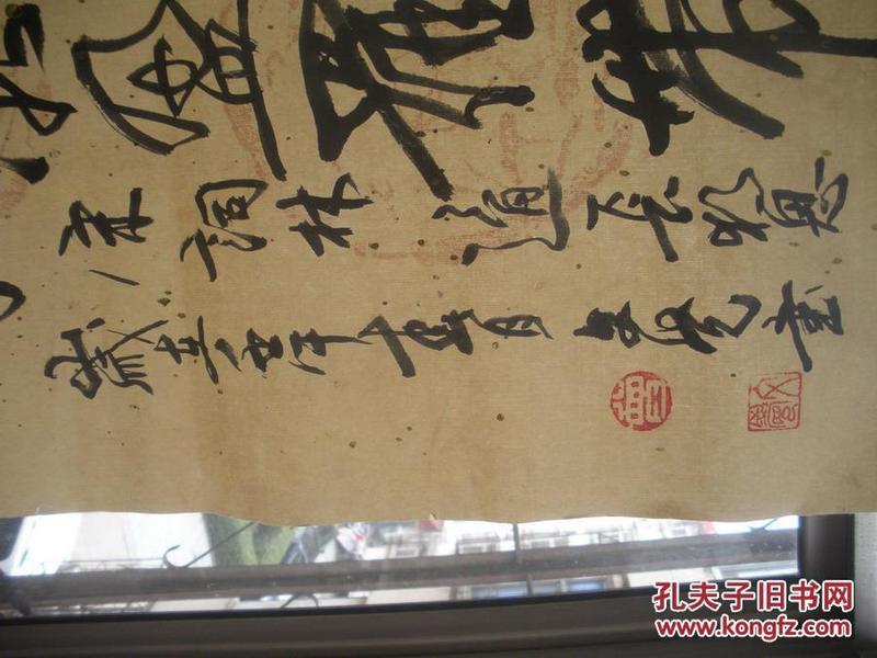 北京著名书法家曾文觉 书法4大张 保真 货号:第34书架