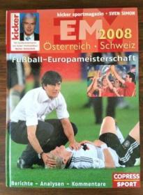 原版踢球者2008欧洲杯全彩硬精画册